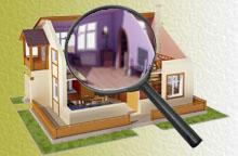 Обследование и оценка технического состояния  строительных конструкций зданий и сооружений