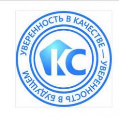 Декларация о Соответствии РФ на продукцию