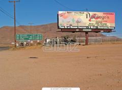 Размещение рекламы на бордах, билбордах