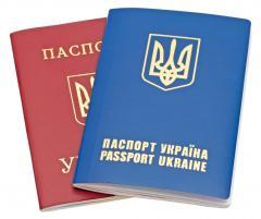 Оформляем загранпаспорта для жителей Киева,