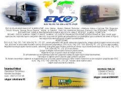 Експедирование грузов. Международные перевозки Европа, Азия, страны СНГ.