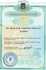Реєстрація та захист торгової марки, логотипа, бренда