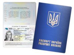 700 грн., Загран паспорта( изготовление проездных