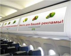 Advertizing is onboard