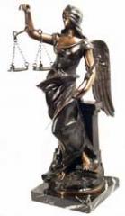 Правовая охрана