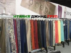 Factory on tailoring of jeans clothes