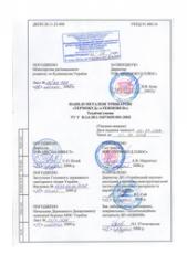 Разработка и регистрация Технических условий (ТУ)