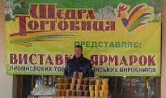Торговые выставки, ярмарки