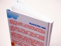 Печать книг в мягкой и твердой обложке, в Украине (Хмельницком), лучшие цены на издание книг и полиграфические услуги