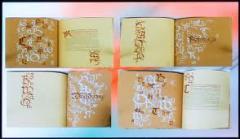 Создания макета, дизайн страниц и титулок,в Украине (Хмельницком), лучшие цены на издание книг и полиграфические услуги