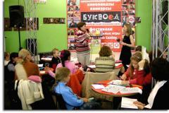 Организация и проведение презентаций книги,в Украине (Хмельницком), лучшие цены на издание книг и полиграфические услуги