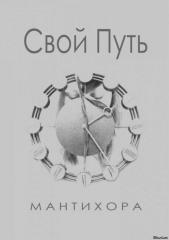Проведение промо-акций новой книги, в Украине (Хмельницком), лучшие цены на издание книг и полиграфические услуги