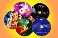 Печать на CD и DVD дисках,в Украине (Хмельницком), лучшие цены на издание книг и полиграфические услуги