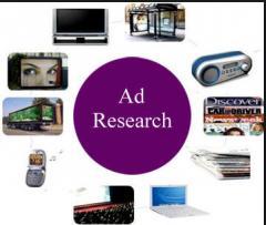 Комплексные рекламные кампании. Разработка