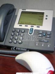 Услуги телефонной связи дополнительные