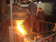 Molding shaped pig-iron Kharkiv (Ukraine) Donetsk,