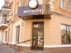 Banquet room of Miracoli cafe city of Kherson
