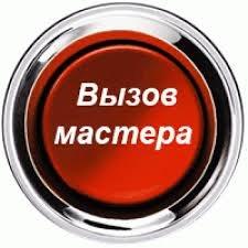 Ремонт принтеров, ксероксов, сканеров, МФУ
