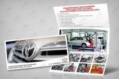 Дизайн полиграфии: визиток, календарей, плакатов, буклетов и т.д.