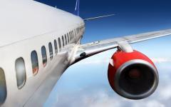 АВИА Рейсы в Германию
