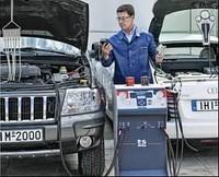 Обслуживание топливной системы
