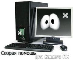 Ремонт компьютеров,  Сборка компьютеров, ...