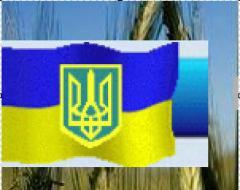 Департамент агропромышленного развития Хмельницкой облдержадминистрации