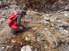 Поиск и разведка полезных ископаемых|Разведка