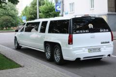 Hire of limousines 050 226 44 42