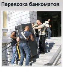 Перевозка банкоматов  Севастополь Симферополь Крым
