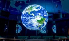 Климатические исследования