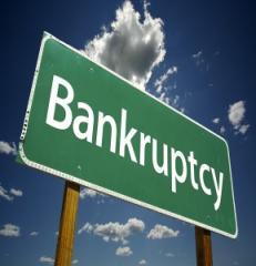 Ликвидация предприятия - через общую процедуру