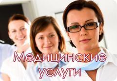 Фиброгастроскопия (ФГДС)Колоноскопия,Рентгенологические и лабораторные исследования-Днепропетровский Военный Госпиталь (медуслуги)