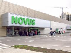 "Реклама в супермаркетах ""NOVUS"""