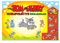 Том и Джерри на детский праздник