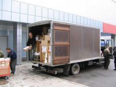Cargo delivery is automobile