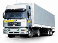 Organization of transportation of goods