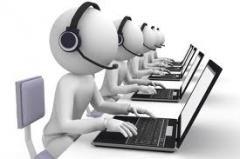 Услуги телефонной справочной службы