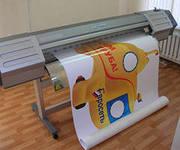 Печать полноцветная заказать в Черновцах Украина