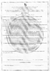 Заключение договоров на техническое обслуживание электрооборудования.
