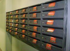 Реклама в почтовых ящиках