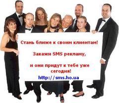 SMS Реклама в Севастополе и Крыму