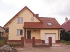 Капитальное строительство домов. котеджей.