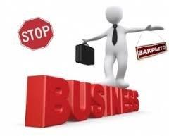 Şirket reorganizasyon ve kapatma işlemleri