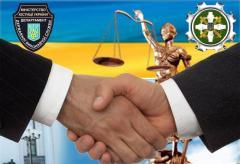 Исполнение судебных решений