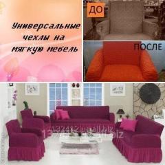 Универсальные чехлы на мягкую мебель