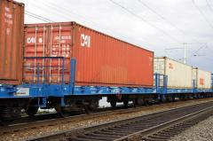 Cargo transportation is railway