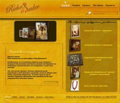 Дизайн макету сайту