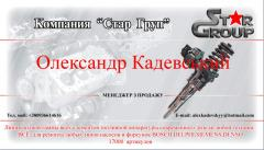 Дизайн та розробка візиткої картки