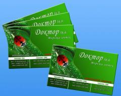 Дизайн та розробка дисконтних платикових карток